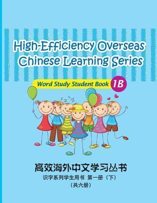 High-Efficiency Overseas Chinese Learning Series, Word Study Series, 1b