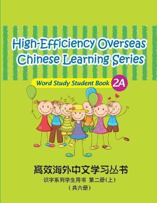 High-Efficiency Overseas Chinese Learning Series, Word Study Series, 2a