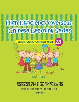 High-Efficiency Overseas Chinese Learning Series, Word Study Series, 2b