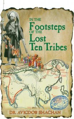 In the Footsteps of the Lost Ten Tribes