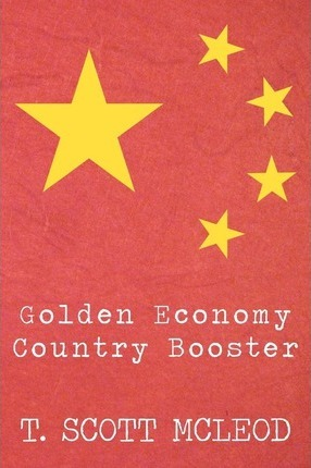 Golden Economy Country Booster