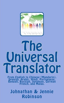 The Universal Translator