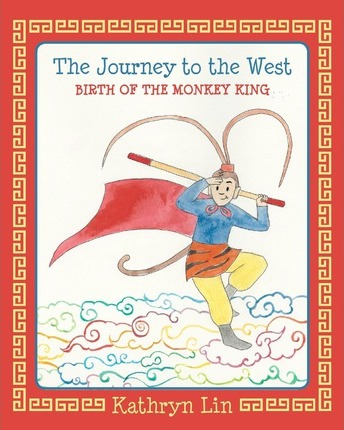 West to monkey book the journey