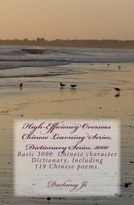 High-Efficiency Overseas Chinese Learning Series, Dictionary Series, 3000