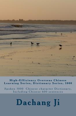 High-Efficiency Overseas Chinese Learning Series, Dictionary Series, 1000