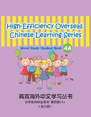 High-Efficiency Overseas Chinese Learning Series, Word Study Series, 4a