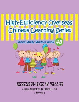 High-Efficiency Overseas Chinese Learning Series, Word Study Series, 4b
