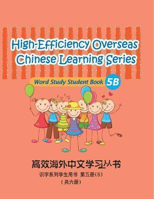 High-Efficiency Overseas Chinese Learning Series, Word Study Series, 5b