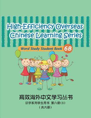 High-Efficiency Overseas Chinese Learning Series, Word Study Series, 6b