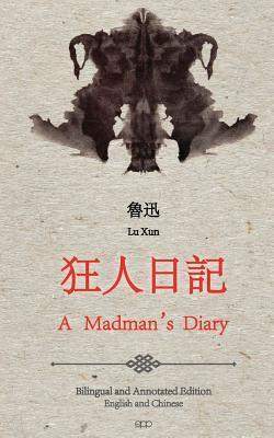 a madmans diary