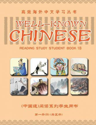 Well-Known Chinese Reading Study Student Book 1b