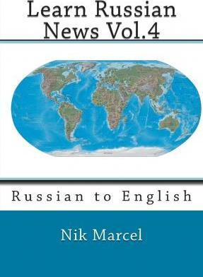 Learn Russian News Vol.4: Russian to English