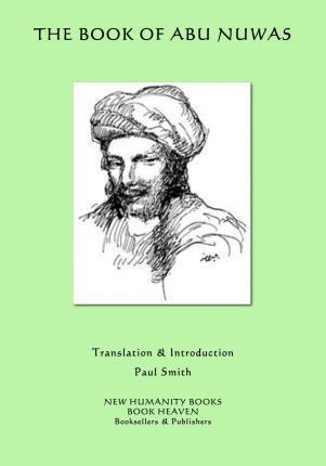 The Book of Abu Nuwas
