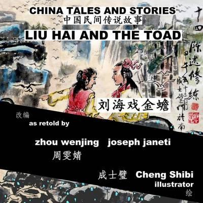 China Tales and Stories