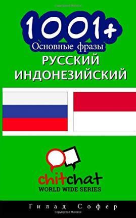 1001+ Basic Phrases Russian - Indonesian