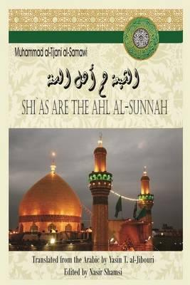 The Shias - The Real Followers of the Sunnah