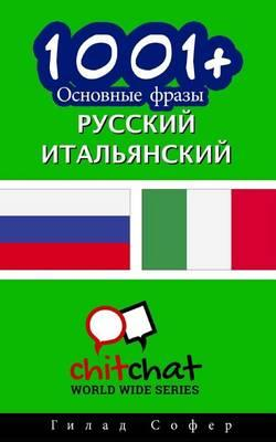 1001+ Basic Phrases Russian - Italian