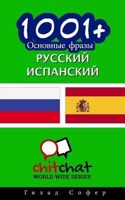 1001+ Basic Phrases Russian - Spanish