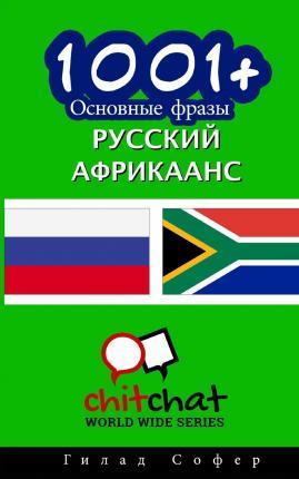 1001+ Basic Phrases Russian - Afrikaans