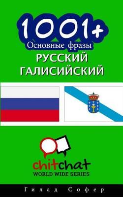 1001+ Basic Phrases Russian - Galician