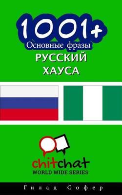 1001+ Basic Phrases Russian - Hausa
