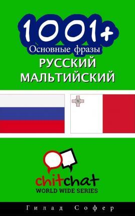 1001+ Basic Phrases Russian - Maltese