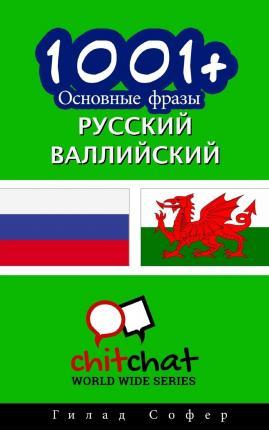 1001+ Basic Phrases Russian - Welsh