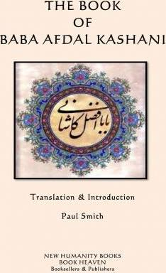 The Book of Baba Afdal Kashani