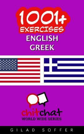 1001+ Exercises English - Greek