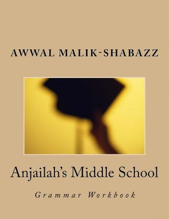 Anjailah's Middle School