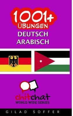 1001+ Ubungen Deutsch - Arabisch