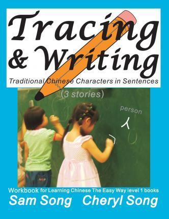 Tracing & Writing Traditional Chinese Characters in Sentences (3 Stories)