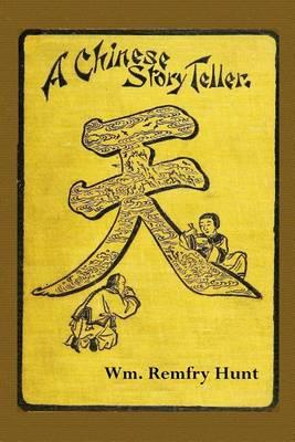 A Chinese Story-Teller