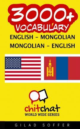 3000+ English - Mongolian Mongolian - English Vocabulary