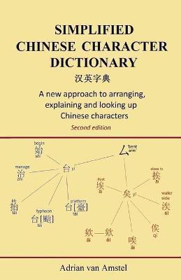 Simplified Chinese Character Dictionary