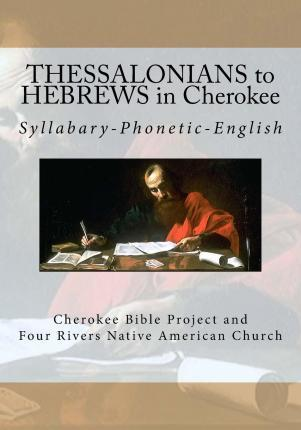 Thessalonians to Hebrews in Cherokee