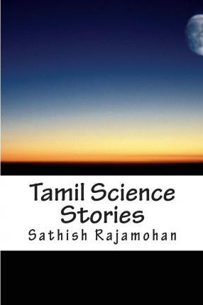 Tamil Science Short Stories