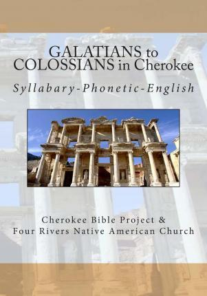 Galatians to Colossians in Cherokee