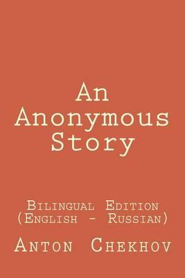 An Anonymous Story