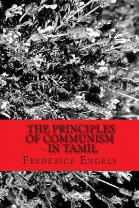 Tamil - The Principles of Communism