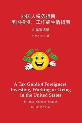 A Tax Guide 4 Foreigners