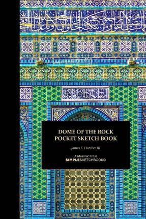 Dome of the Rock Pocket Sketch Book