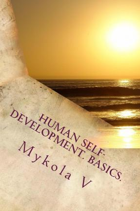 Human Self-Development. Basics.