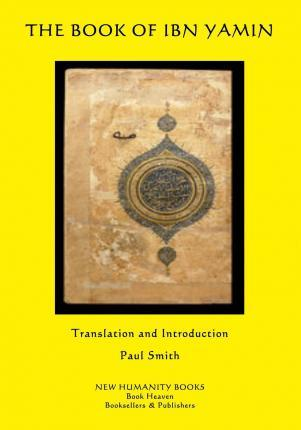 The Book of Ibn Yamin