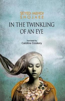 In the Twinkling of an Eye