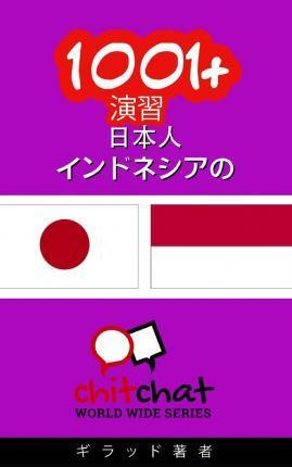 1001+ Exercises Japanese - Indonesian