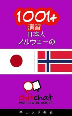 1001+ Exercises Japanese - Norwegian