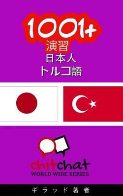 1001+ Exercises Japanese - Turkish