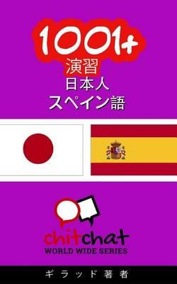 1001+ Exercises Japanese - Spanish