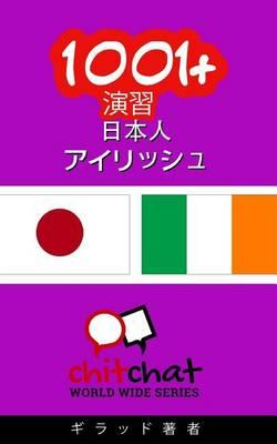 1001+ Exercises Japanese - Irish